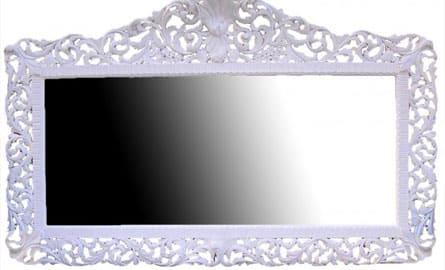 Le miroir v nitien l 39 honneur for Miroir venitien